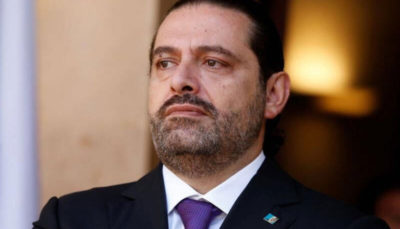 حریری: اصراری برای بازگشت به نخست وزیری ندارم