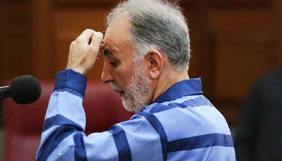 دادگاه رسیدگی به اتهامات محمدعلی نجفی آغاز شد
