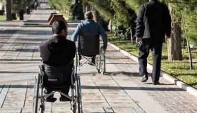 درخواست جامعه معلولان برای اختصاص کامل بودجه قانون حمایت از معلولان در لایحه بودجه ۹۹