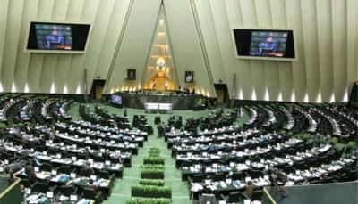 دستور جلسه علنی مجلس