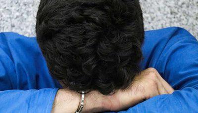 دستگیری همسایه کینهای زوج جوان در تهران