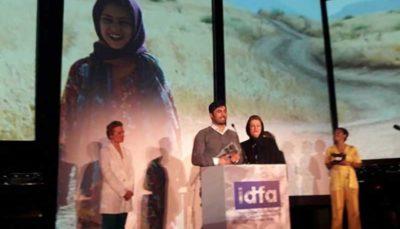دست پُر سینمایِ ایران از ایدفا