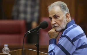 دومین جلسه دادگاه نجفی آغاز شد