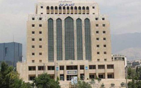 رد شایعات درباره آسیب به اسناد موجود در آرشیو ملی