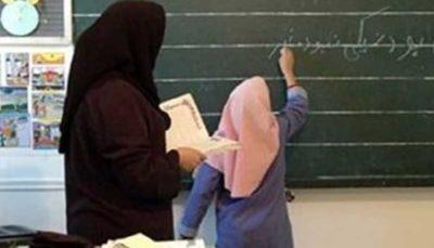 رقابت داوطلبان برای ورود 18 هزار معلم جدید به مدارس از مهر 99
