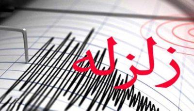 زلزله شهمیرزاد سمنان را لرزاند