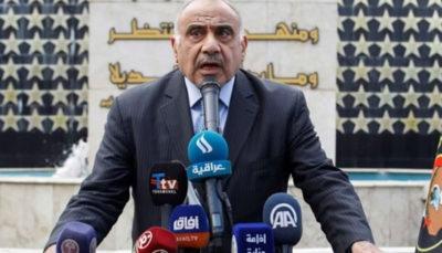 عبدالمهدی: دولت بدون وجود جایگزین کنارهگیری نمیکند