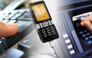 مشتریان بانکی سریعتر نسبت به فعال سازی رمز پویا اقدام کنند