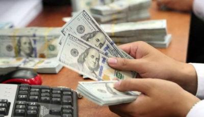 قیمت دلار، قیمت یورو، و قیمت درهم امروز ۹۸/۰۸/۱۱