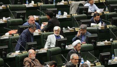 مخالفت مجلس با طرح ایجاد مناطق ویژه اقتصادی