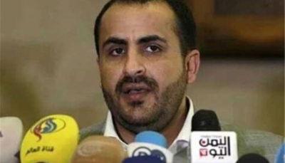 مقام یمنی: ریاض به دنبال تماس با سخنگوی انصارالله است