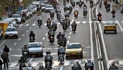 موتورسیکلتهای توقیفی به کدام پارکینگ منتقل میشوند؟