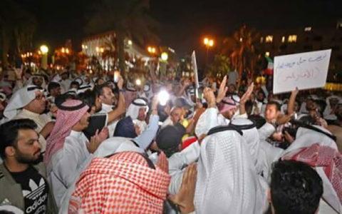 موج اعتراضات در خاورمیانه به کویت هم رسید
