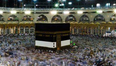 نامنویسی کاروانهای حج ۹۹ از بهمن ماه آغاز میشود