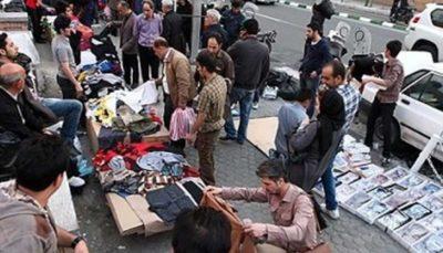 ناکارآمدی شهرداری در ساماندهی دستفروشان