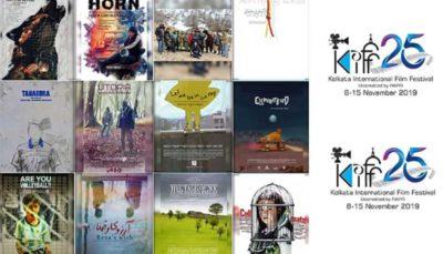 نمایش ۱۷ فیلم ایرانی در جشنواره کلکته