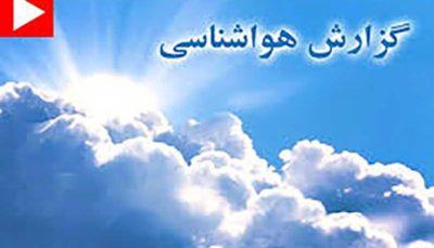 هوای تهران از فردا در وضعیت ناسالم قرار میگیرد