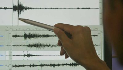 وقوع زلزله ۵.۸ ریشتری در یونان