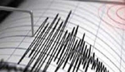 وقوع زلزله 4 ریشتری در تسوج آذربایجان شرقی