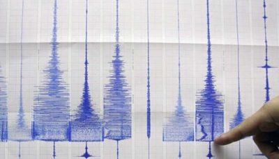 وقوع زمینلرزه ۶.۳ ریشتری در روسیه
