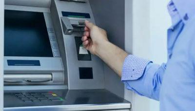 پرداخت های بانکی
