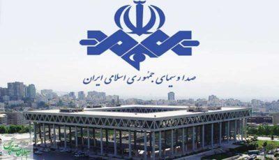 پشتپردهی حمایت مجلس از بودجه صداوسیما