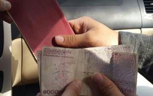 پولهای کثیف