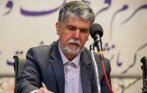 پیام وزیر فرهنگ و ارشاد به بیست و دومین جشنواره ملی تئاتر فتح خرمشهر