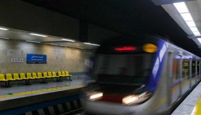 کارت بلیت مترو خبرنگاری شارژ نمیشود
