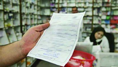 کدام داروها درب منزل بیماران ارایه میشود