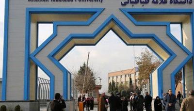 رییس حراست دانشگاه علامه: ۲ دانشجوی این دانشگاه بازداشت شده اند که یکی از آنها آزاد شد