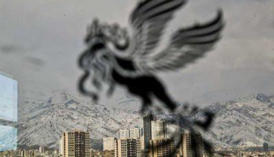 آغاز ثبت نام «مسابقه تبلیغات سینمای ایران» جشنواره فجر ۳۸
