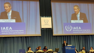 آغاز نشست ویژه کنفرانس عمومی آژانس بینالمللی انرژی اتمی