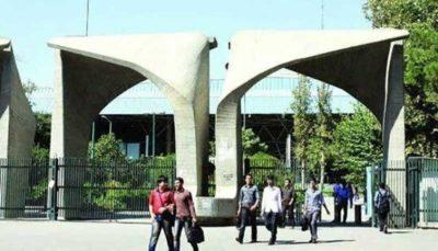 آلودگی هوا دانشگاههای استان تهران را تعطیل کرد