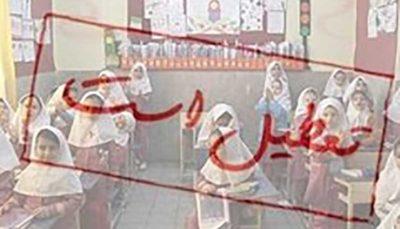 آنفلوآنزا برخی مدارس استان کهگیلویه و بویراحمد را تعطیل کرد