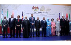 اجلاس سران کشورهای اسلامی درکوآلالامپور آغاز شد