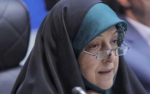 ارتقای وضعیت زنان در ۳۱ استان