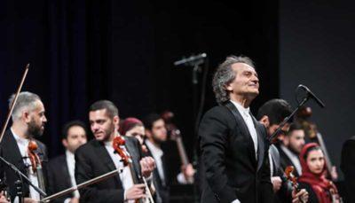 ارکستر سمفونیک تهران با شهرداد روحانی کنسرت برگزار میکند