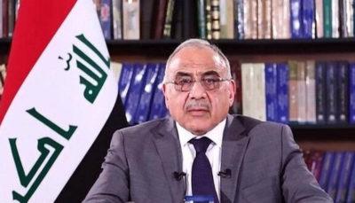 ایرانیان عزیز به مکالمه وزیر دفاع آمریکا و نخست وزیر عراق گوش کنید!