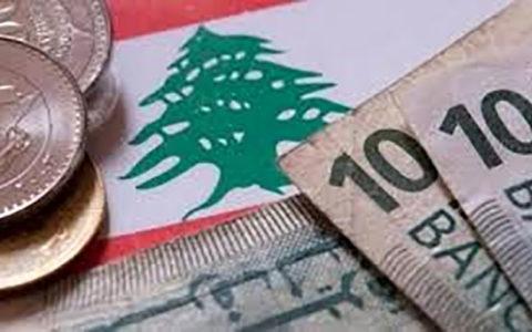 بازخوانی بحران اقتصادی لبنان: زمینهها و راهکارها