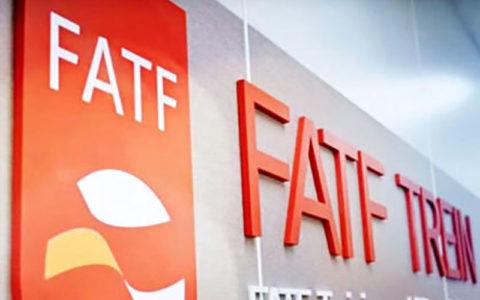 بازگشت ایران به لیست سیاه کارگروه اقدام مالی (FATF) تکذیب شد