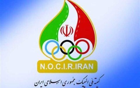 برند کمیته ملی المپیک ثبت شد