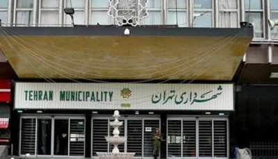 تشکیل کمیته عالی درآمد در شهرداری