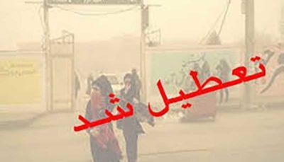 تعطیلی تمام مدارس استان تهران به جز دماوند و فیروزکوه تا پایان هفته