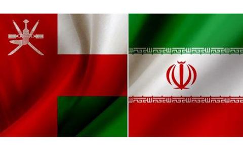 تلاش عمان برای افزایش تجارت با ایران