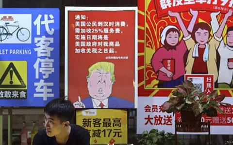 توافق تجاری صادرات آمریکا به چین را دو برابر میکند