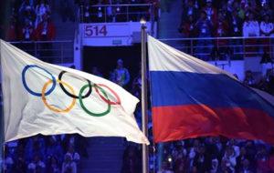 توضیحات وادا و IOC در خصوص محرومیت 4 ساله روسیه