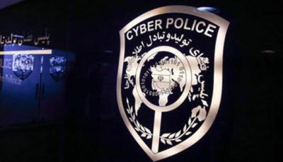 توضیح پلیس فتا درباره پیامکهای جعلی