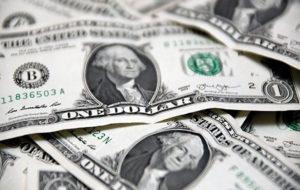 جزئیات قیمت انواع ارز