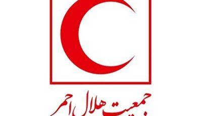 جلسه فوقالعاده شورای عالی هلال احمر برگزار میشود